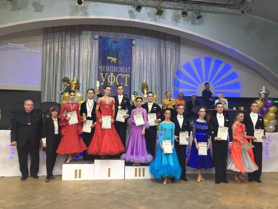 Танцоры Каменского привезли награды из Запорожья, фото-2