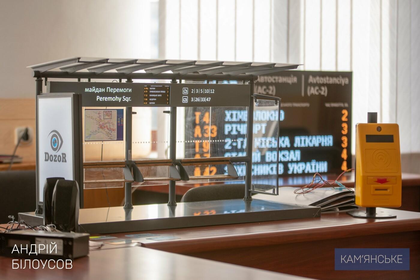 Общественный транспорт Каменского перевели на GPS-трекеры «Дозор-сити», фото-2