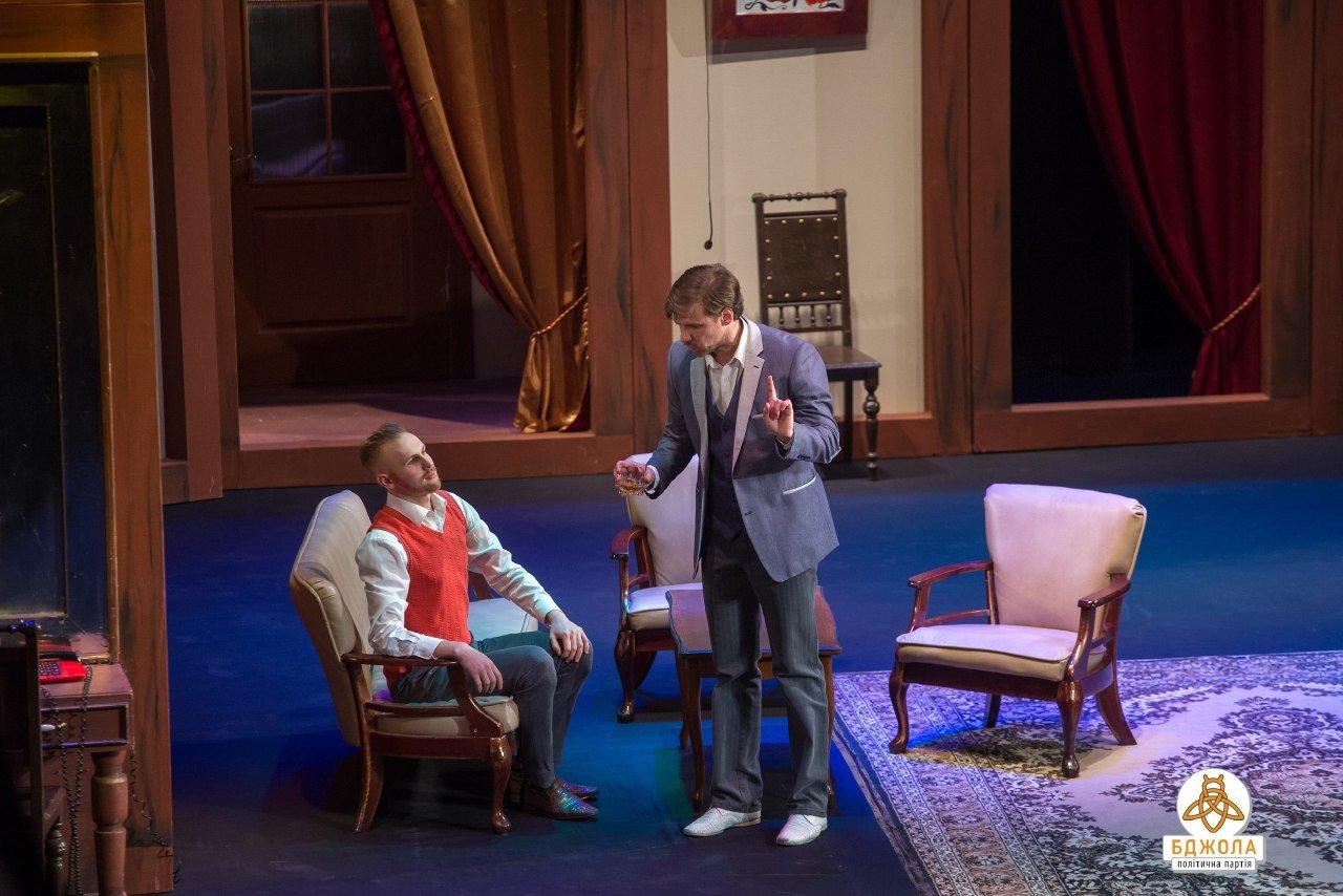 Каменская партия «Бджола» пригласила в театр людей с инвалидностью, фото-1