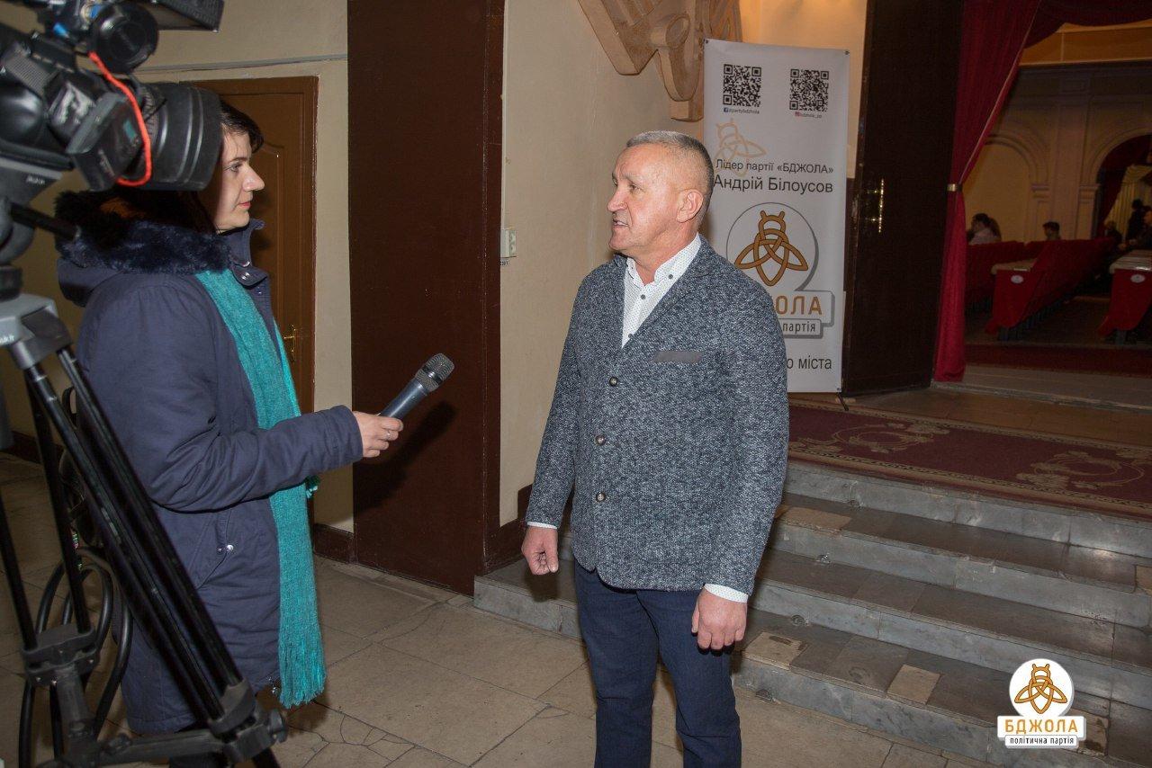 Каменская партия «Бджола» пригласила в театр людей с инвалидностью, фото-2