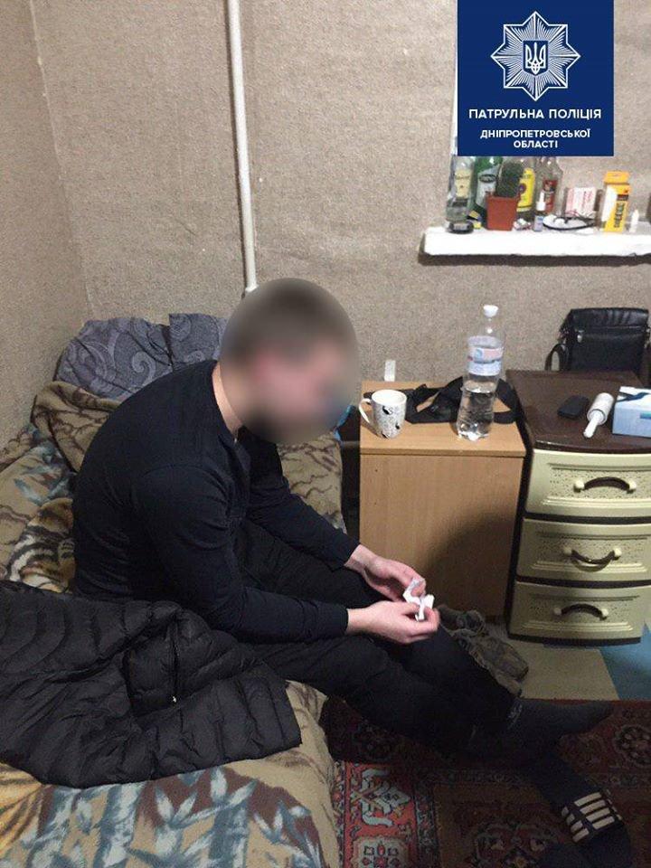 """""""Потерялся во времени"""": как днепровские студенты марихуану курили , фото-3"""