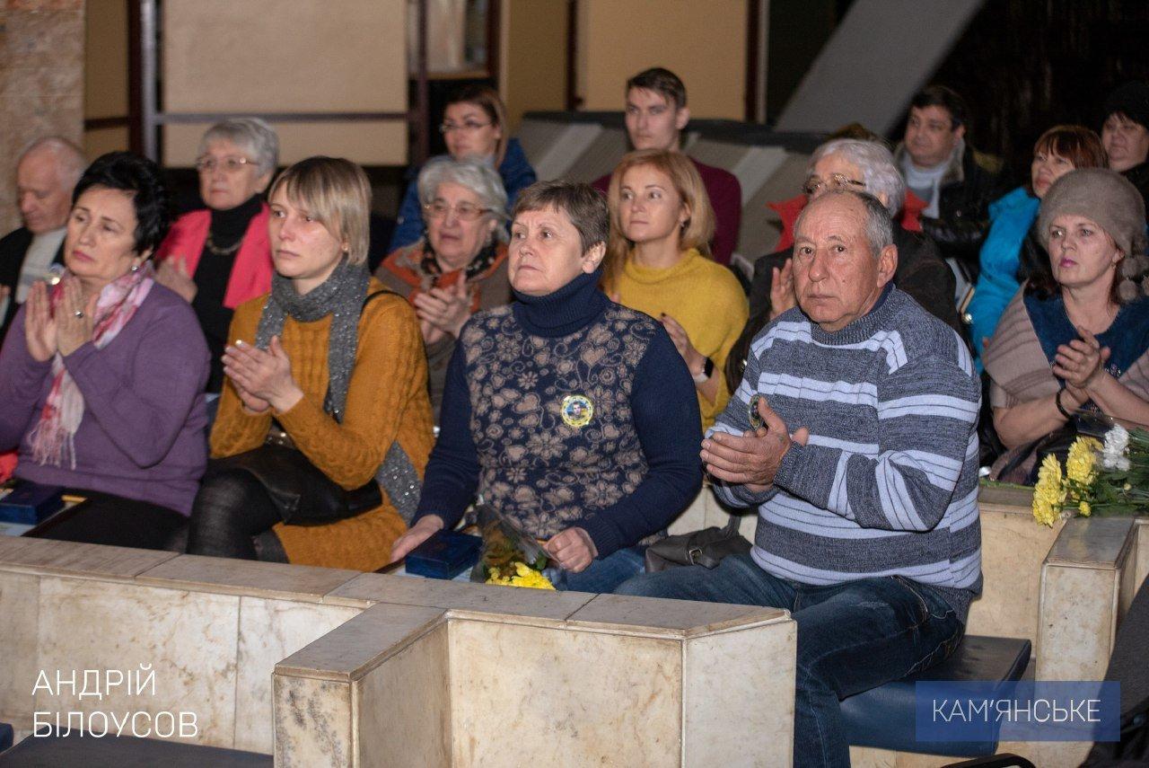 В Каменском чествовали защитников Украины и волонтеров, фото-4