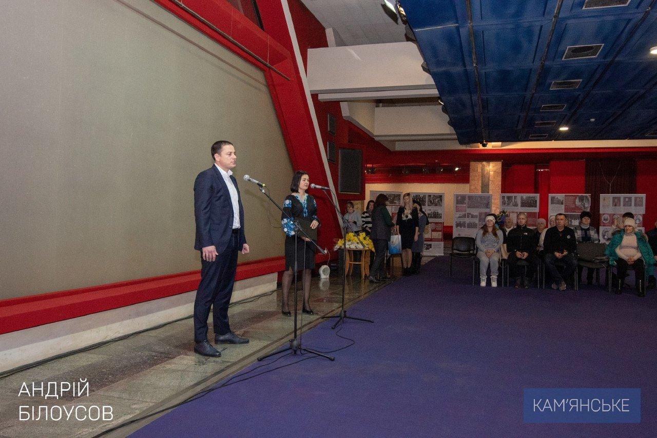 В Каменском чествовали защитников Украины и волонтеров, фото-8