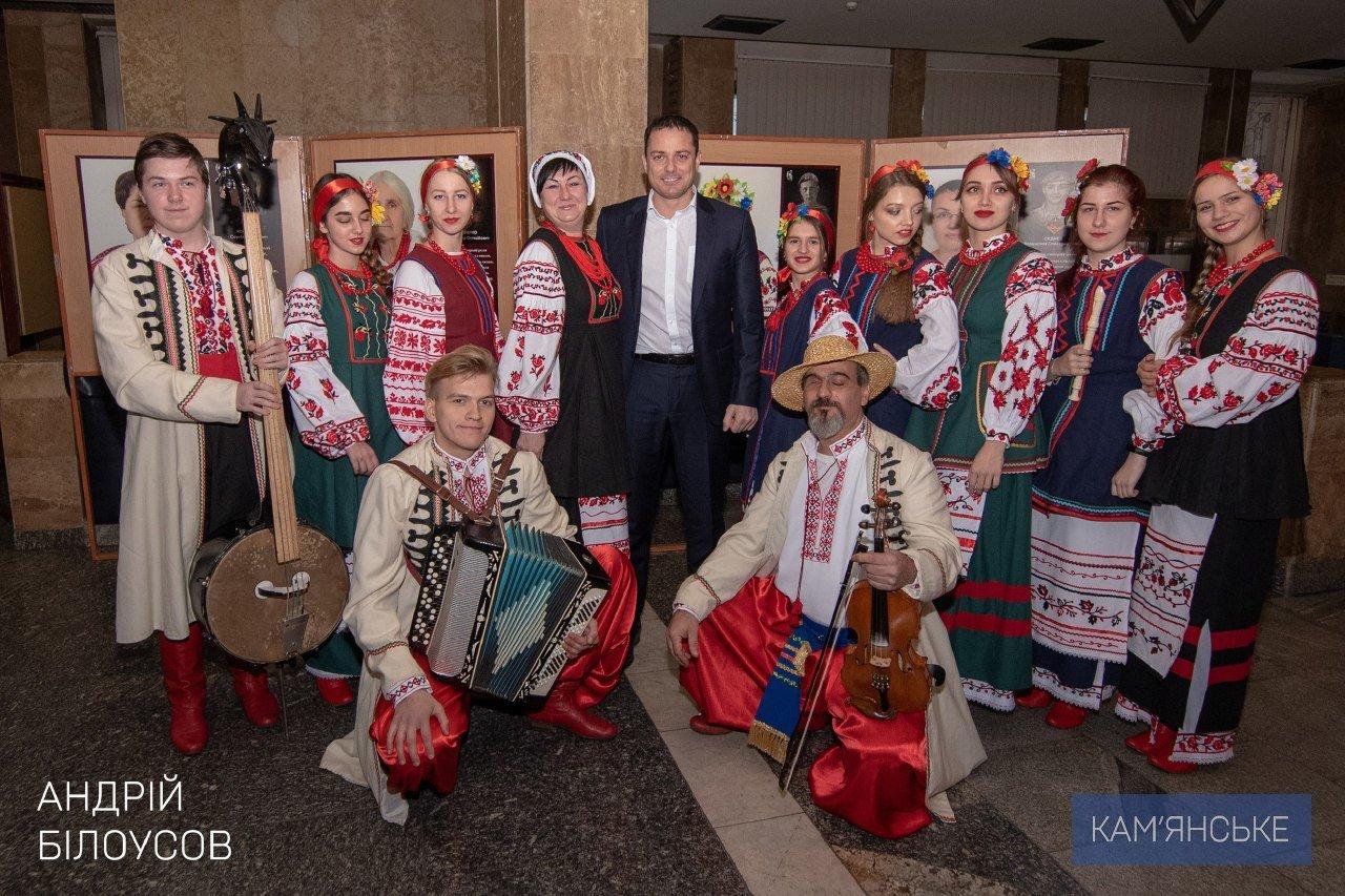В Каменском чествовали защитников Украины и волонтеров, фото-9