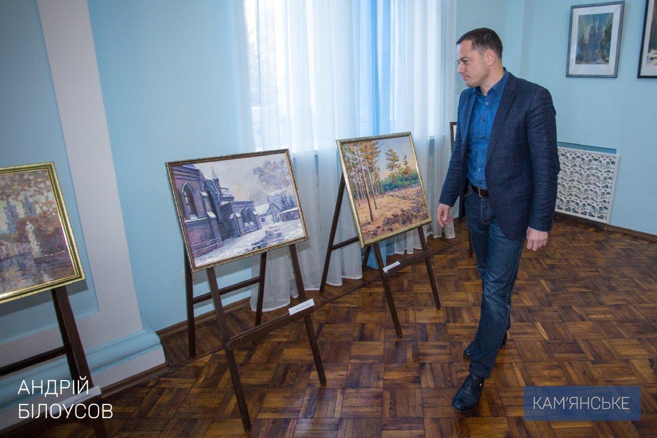Чиновники Каменского отметили свой праздник, фото-6