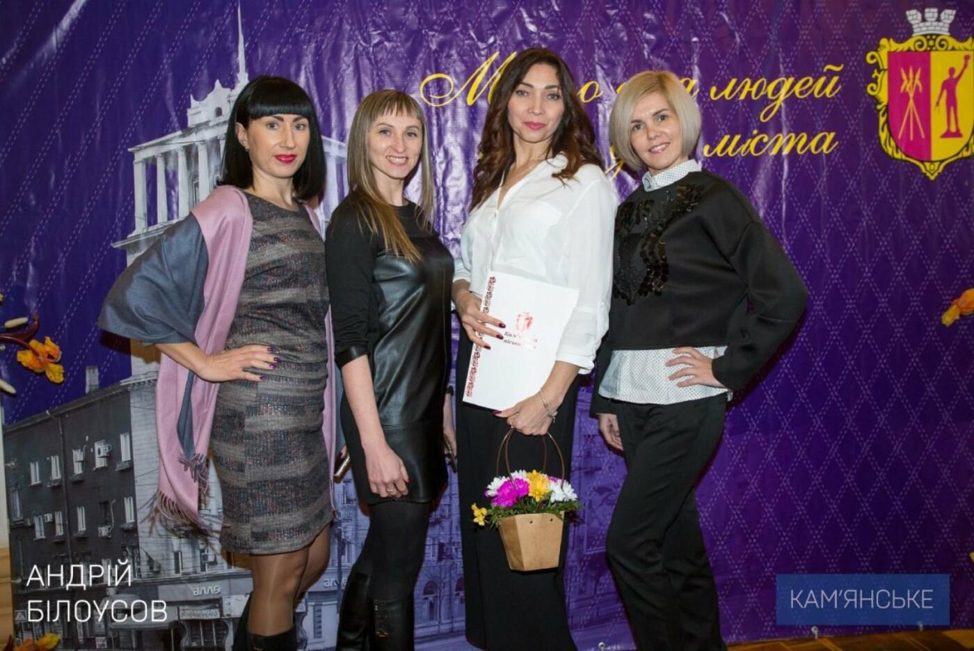 Чиновники Каменского отметили свой праздник, фото-4