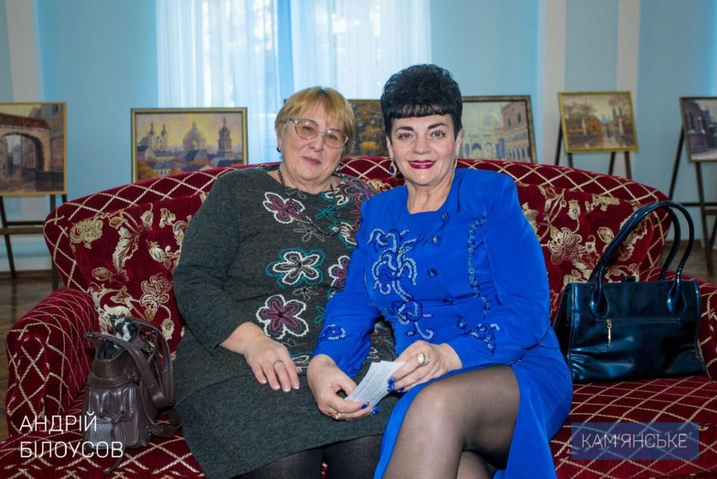Чиновники Каменского отметили свой праздник, фото-5