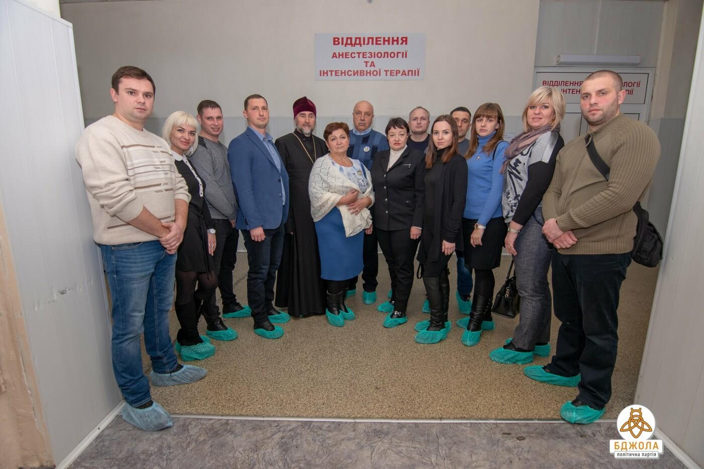 Активисты каменской «Бджоли» проведали участников ООС в больнице Днепра, фото-1
