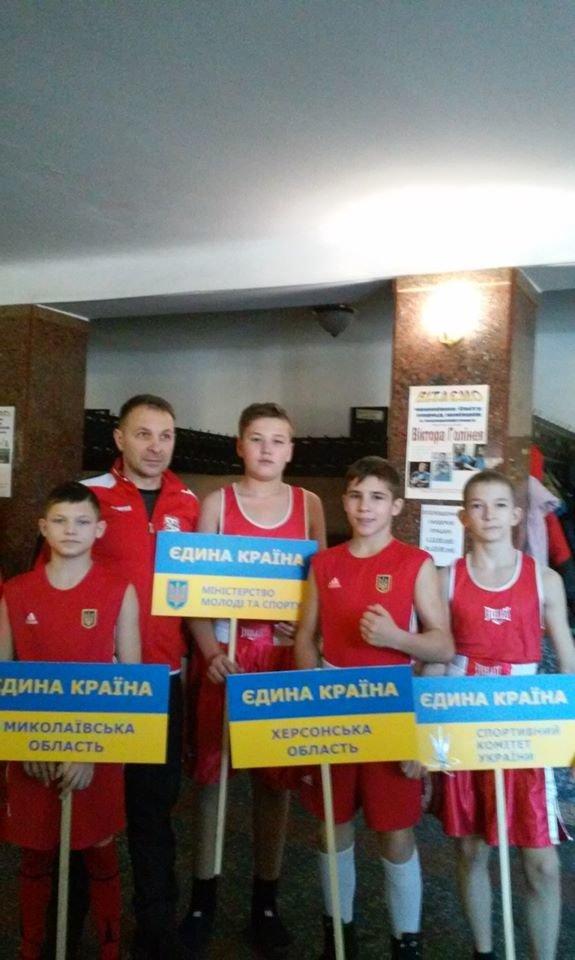 Боксеры из Каменского стали призерами и чемпионами Всеукраинских соревнований, фото-2
