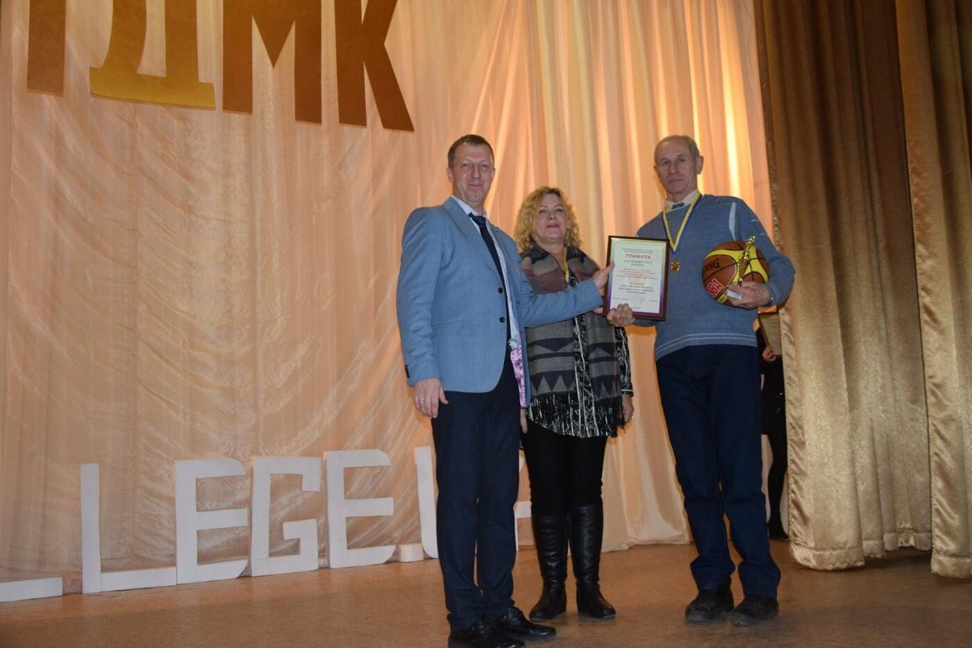Команда «ДМК» победила в общегородской спартакиаде, фото-2