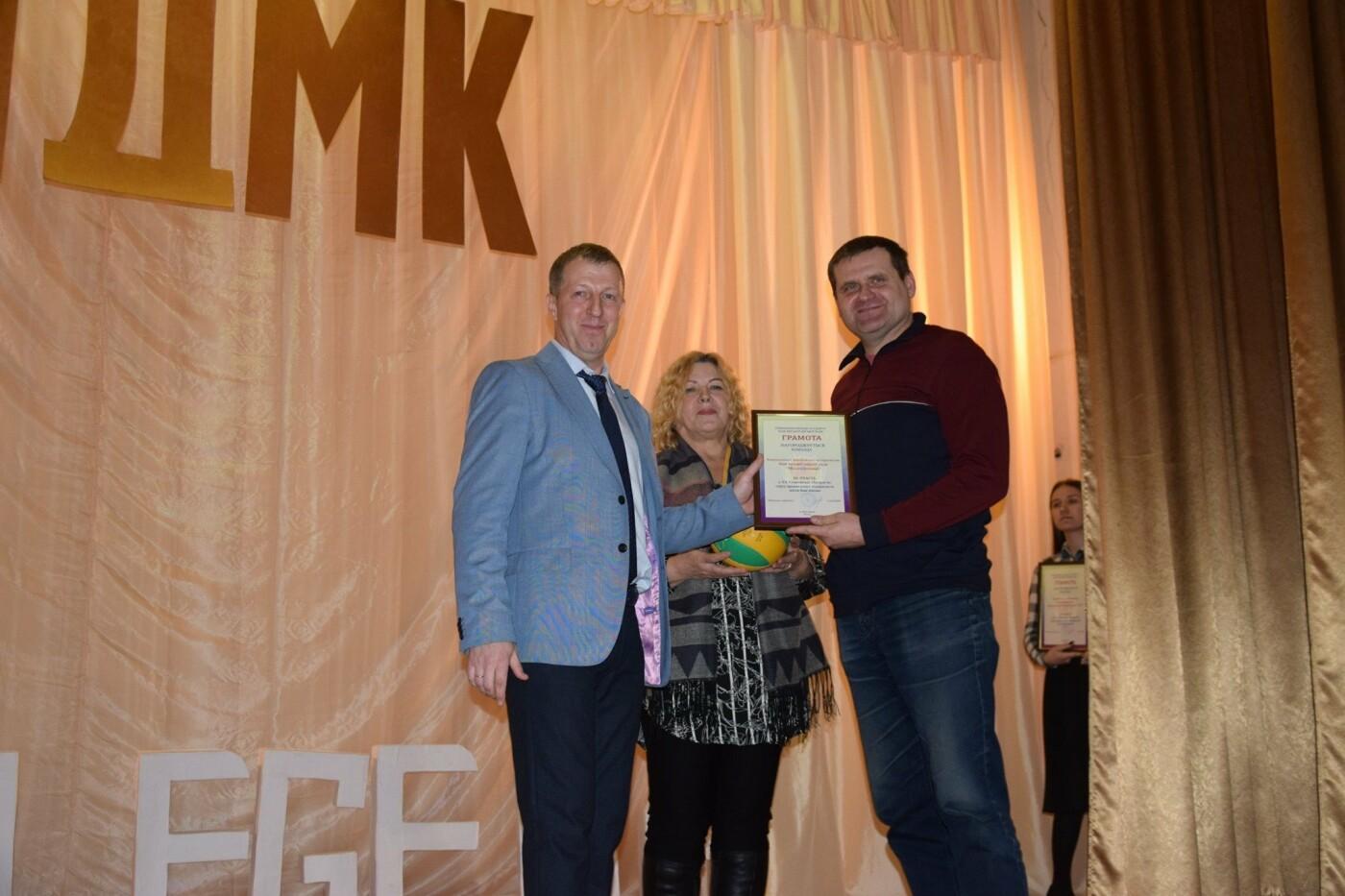 Команда «ДМК» победила в общегородской спартакиаде, фото-3