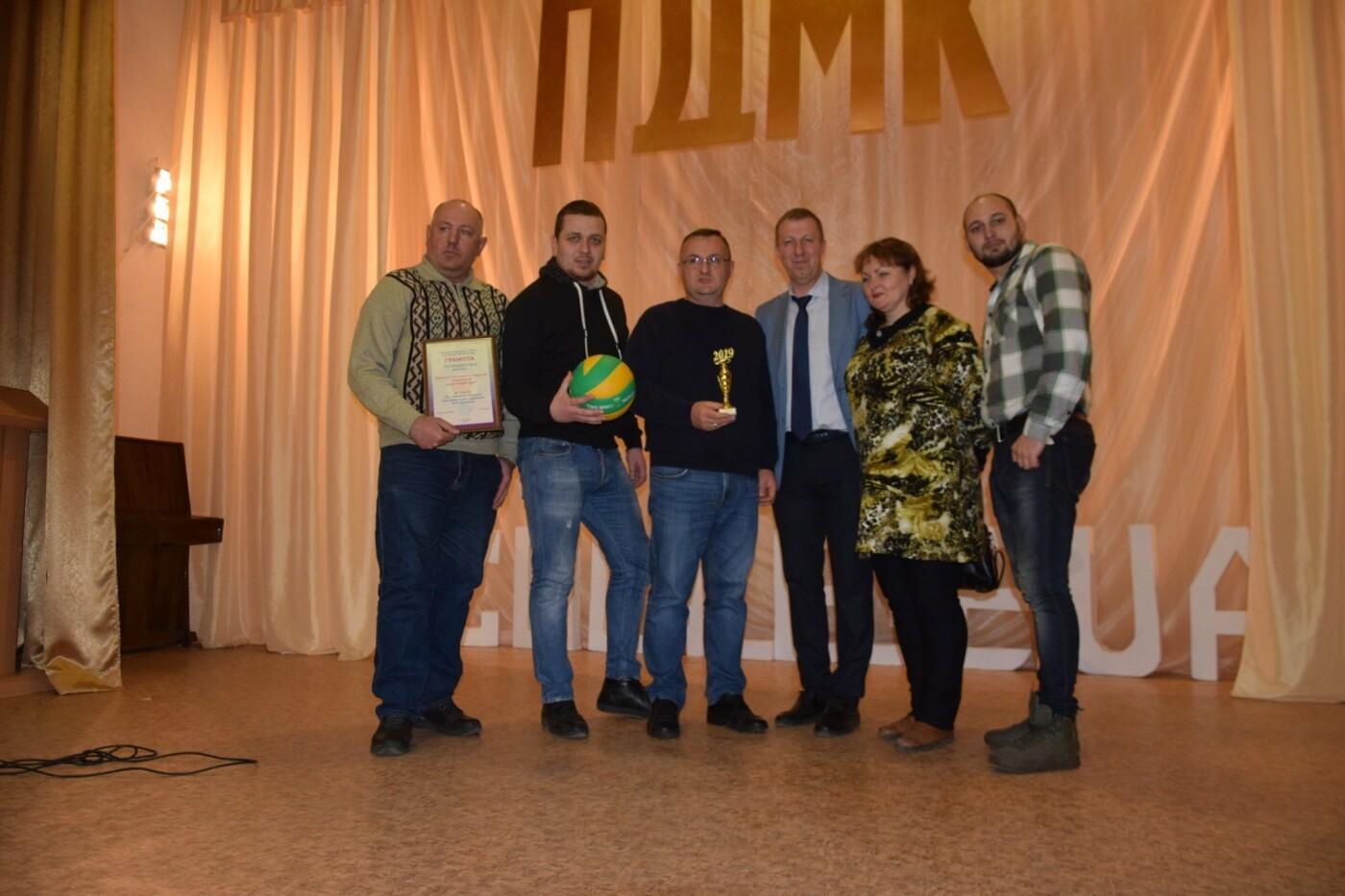 Команда «ДМК» победила в общегородской спартакиаде, фото-4