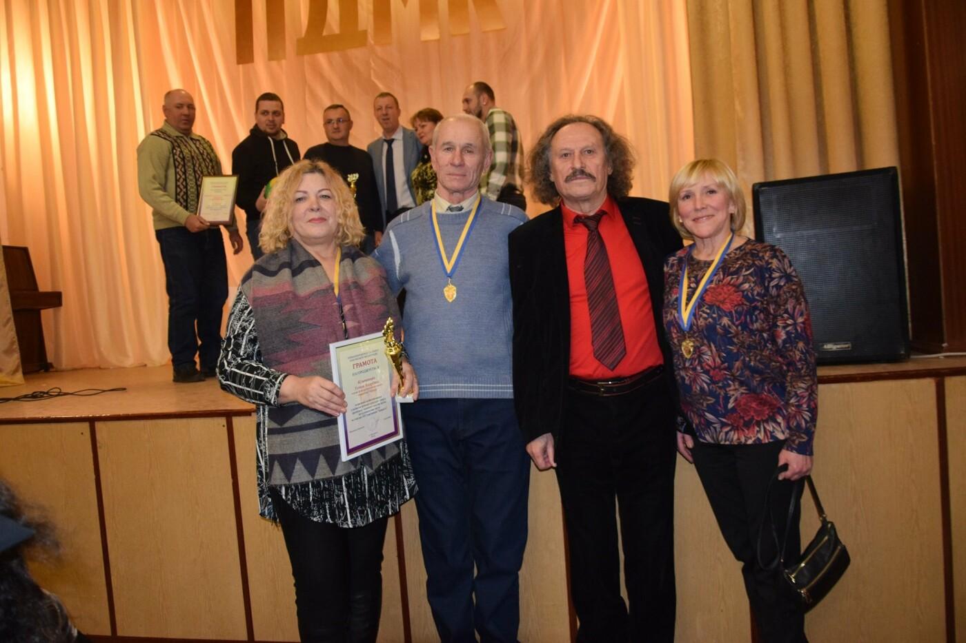 Команда «ДМК» победила в общегородской спартакиаде, фото-5
