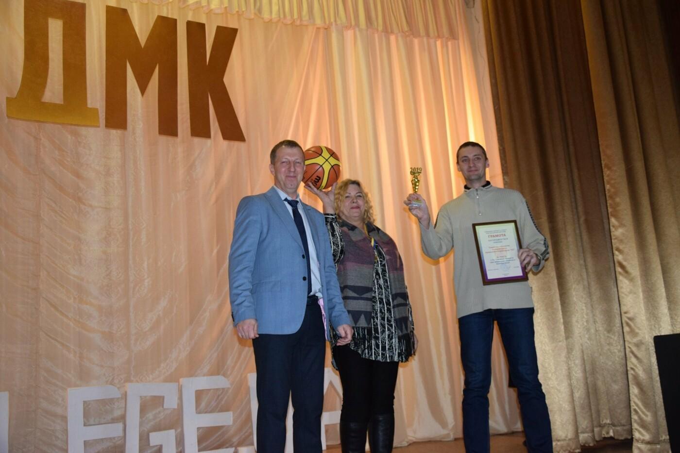 Команда «ДМК» победила в общегородской спартакиаде, фото-1