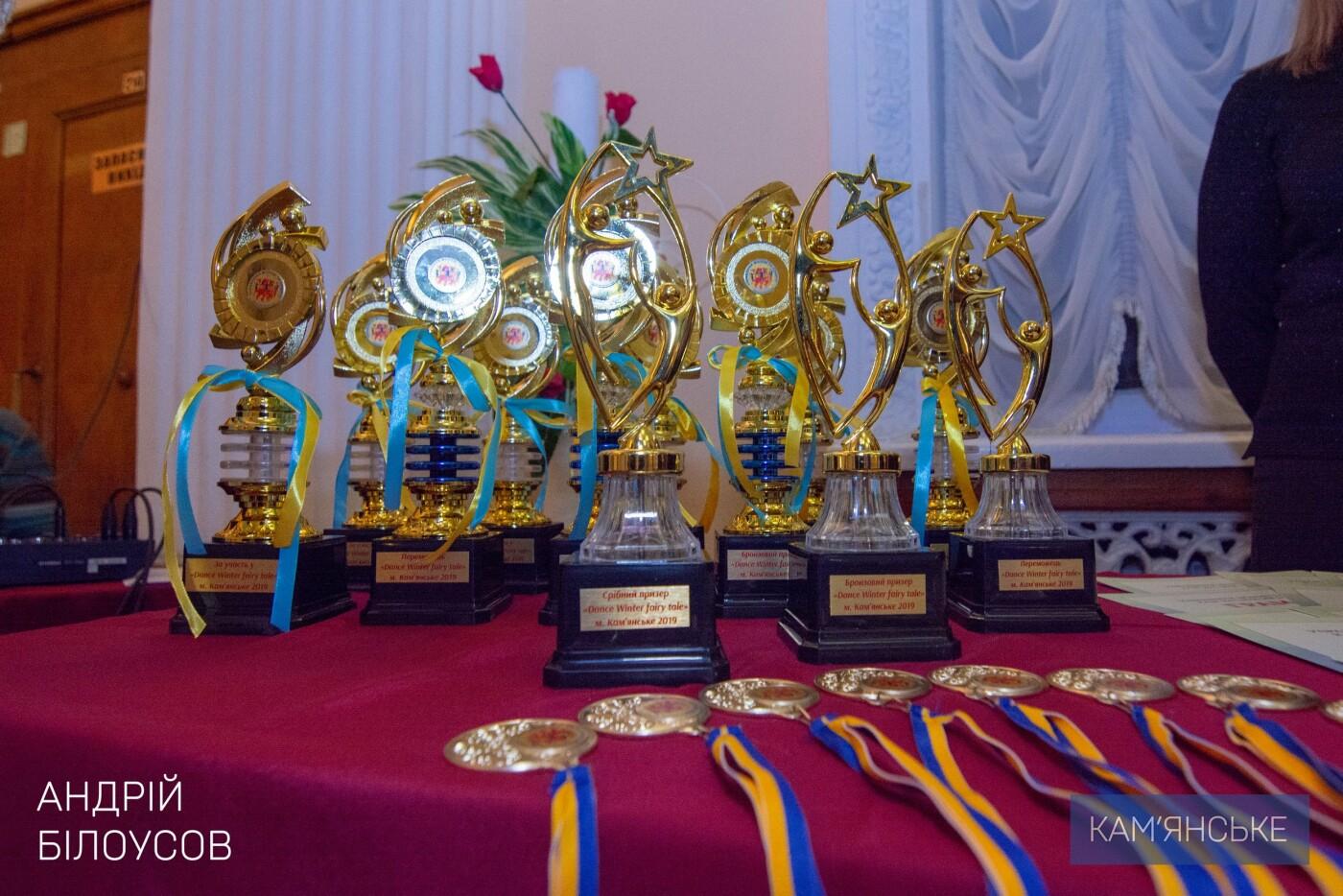 В Каменском прошел танцевальный конкурс среди молодежи Dance Winter fairy tale, фото-6