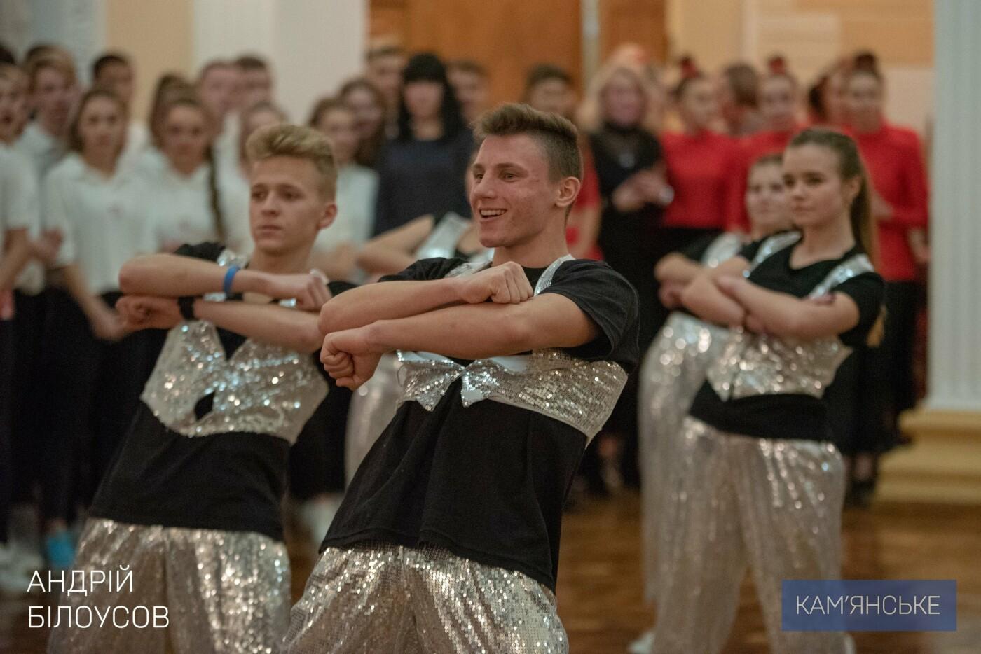 В Каменском прошел танцевальный конкурс среди молодежи Dance Winter fairy tale, фото-2