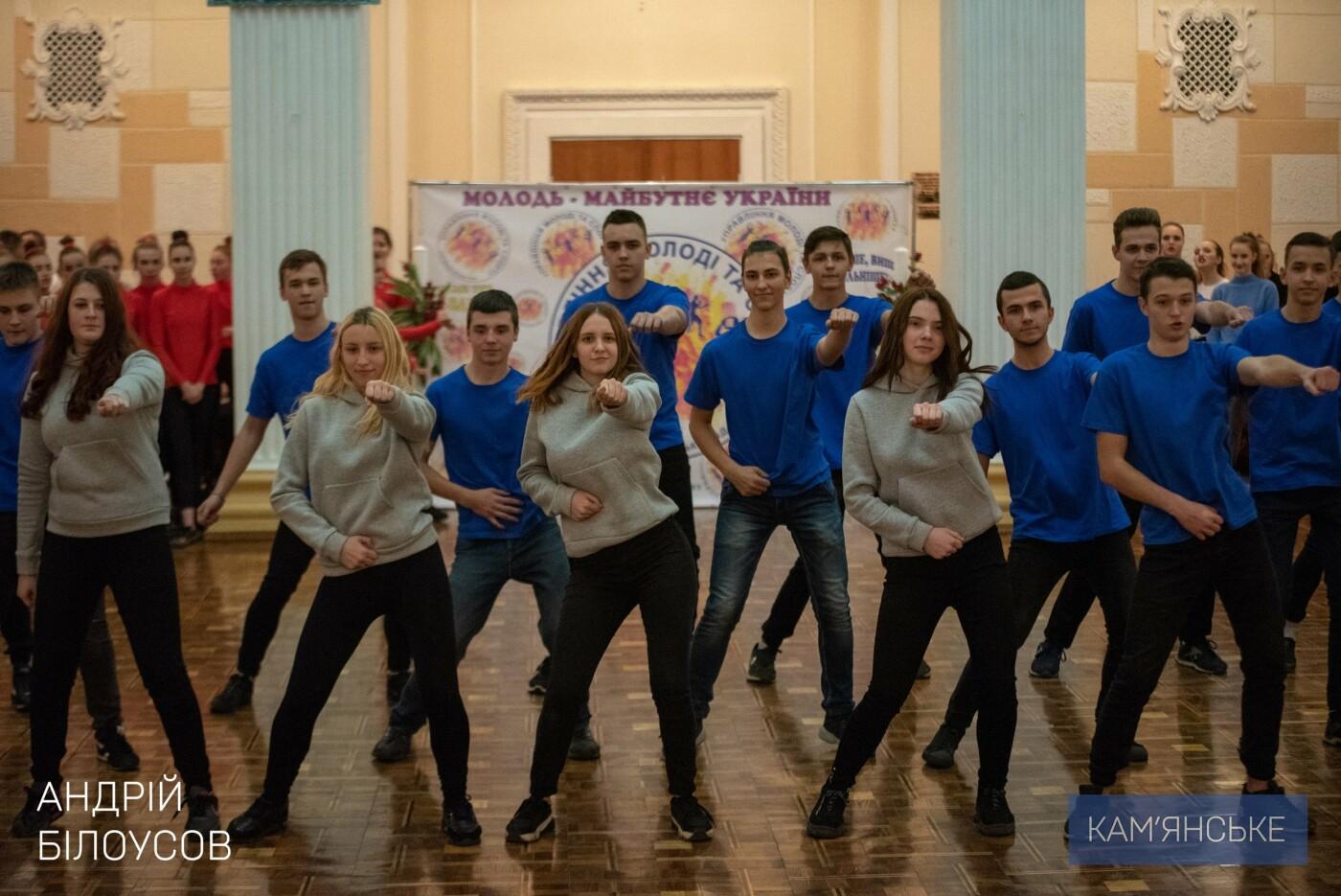 В Каменском прошел танцевальный конкурс среди молодежи Dance Winter fairy tale, фото-3