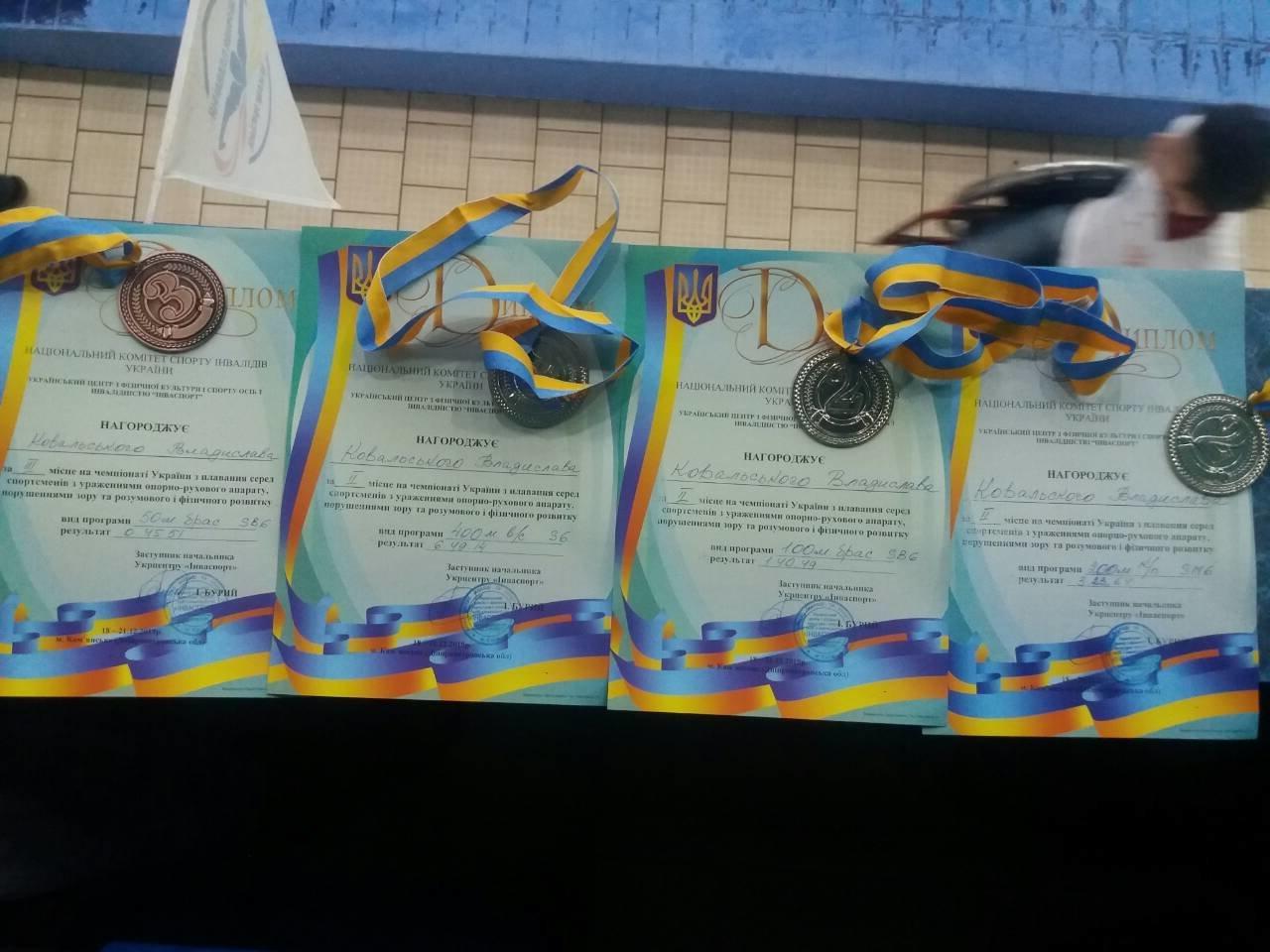 Пловец из Каменского стал призером чемпиона Украины, фото-3