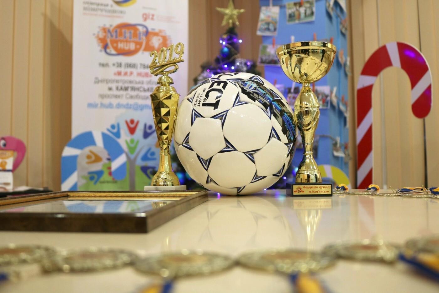 Федерация футбола Каменского наградила призеров чемпионата города, фото-6