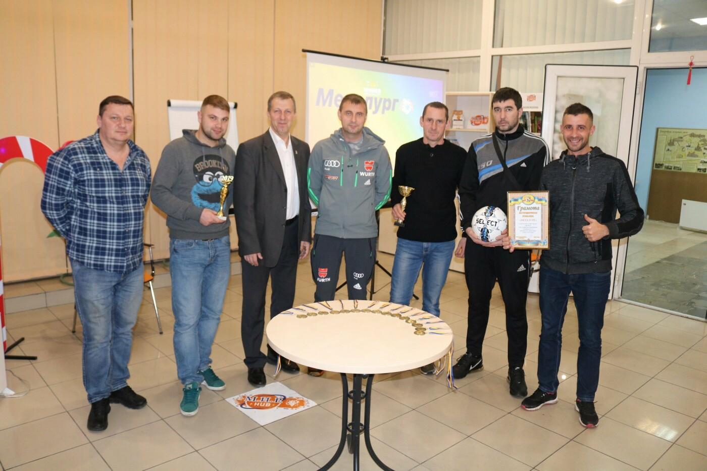Федерация футбола Каменского наградила призеров чемпионата города, фото-10