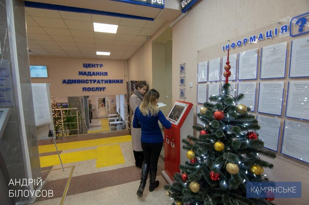 В ЦПАУ Каменского презентовали новогодний пакет новых сервисов, фото-2