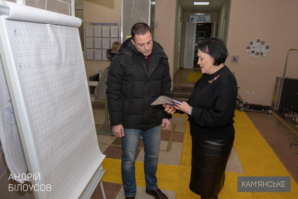 В ЦПАУ Каменского презентовали новогодний пакет новых сервисов, фото-3