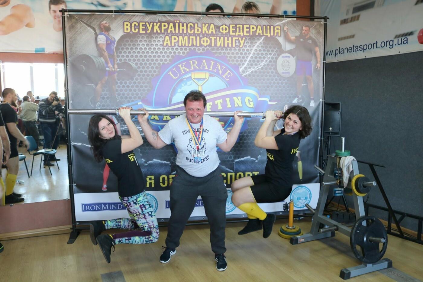 Каменчанка Людмила Гайдученко получила нагрудный знак за достижения в армлифтинге, фото-4