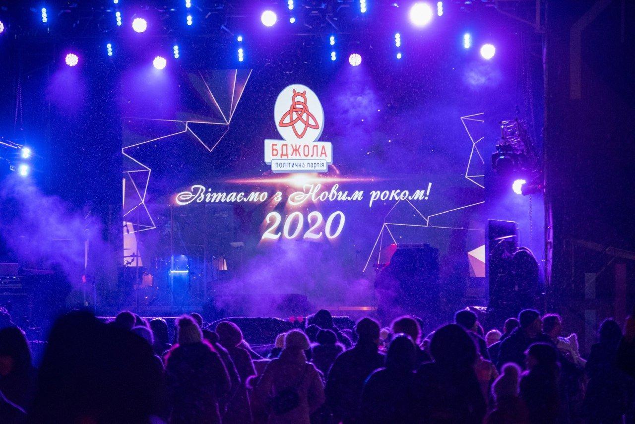 Как прошла новогодняя ночь на главной площади Каменского, фото-2
