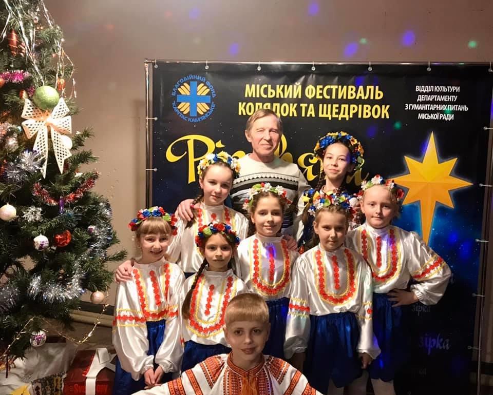 В Каменском прошел фестиваль «Рождественская звезда», фото-1