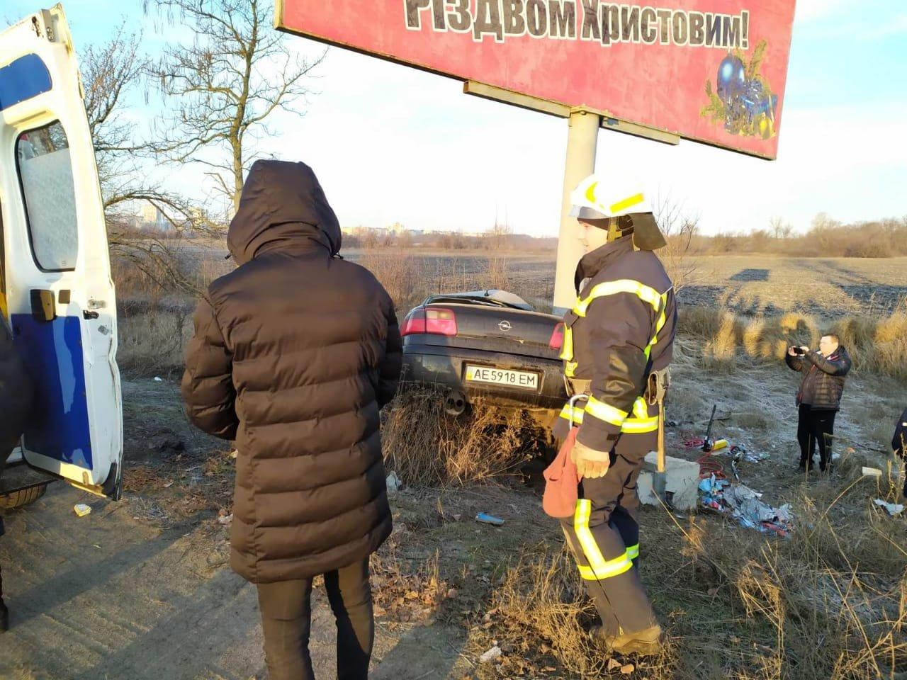 Под Каменским в ДТП пострадала девушка, фото-2