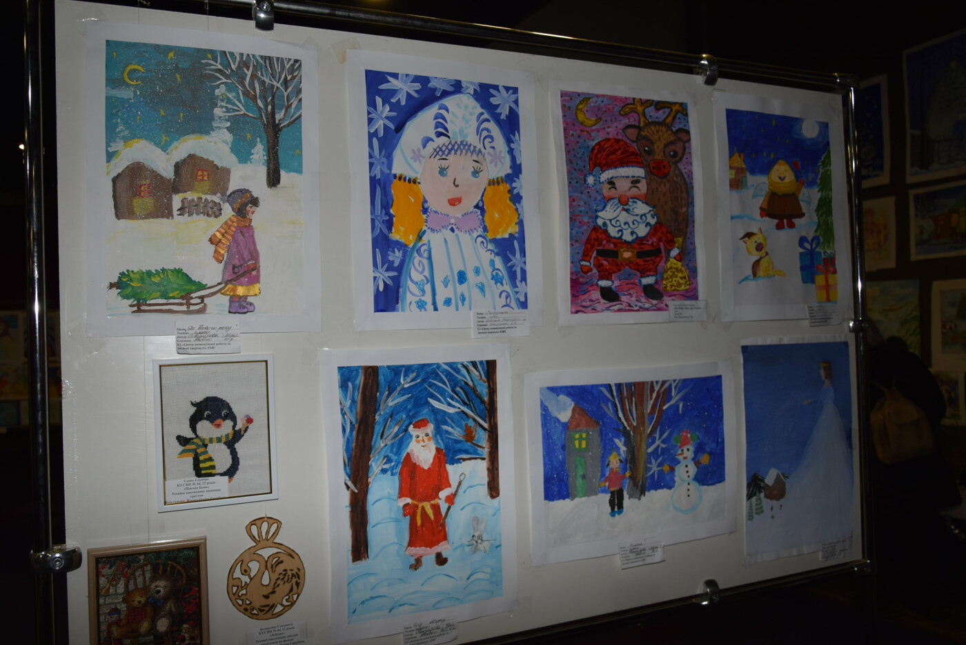 В Каменском «Зима-волшебница» подвела итоги, фото-8