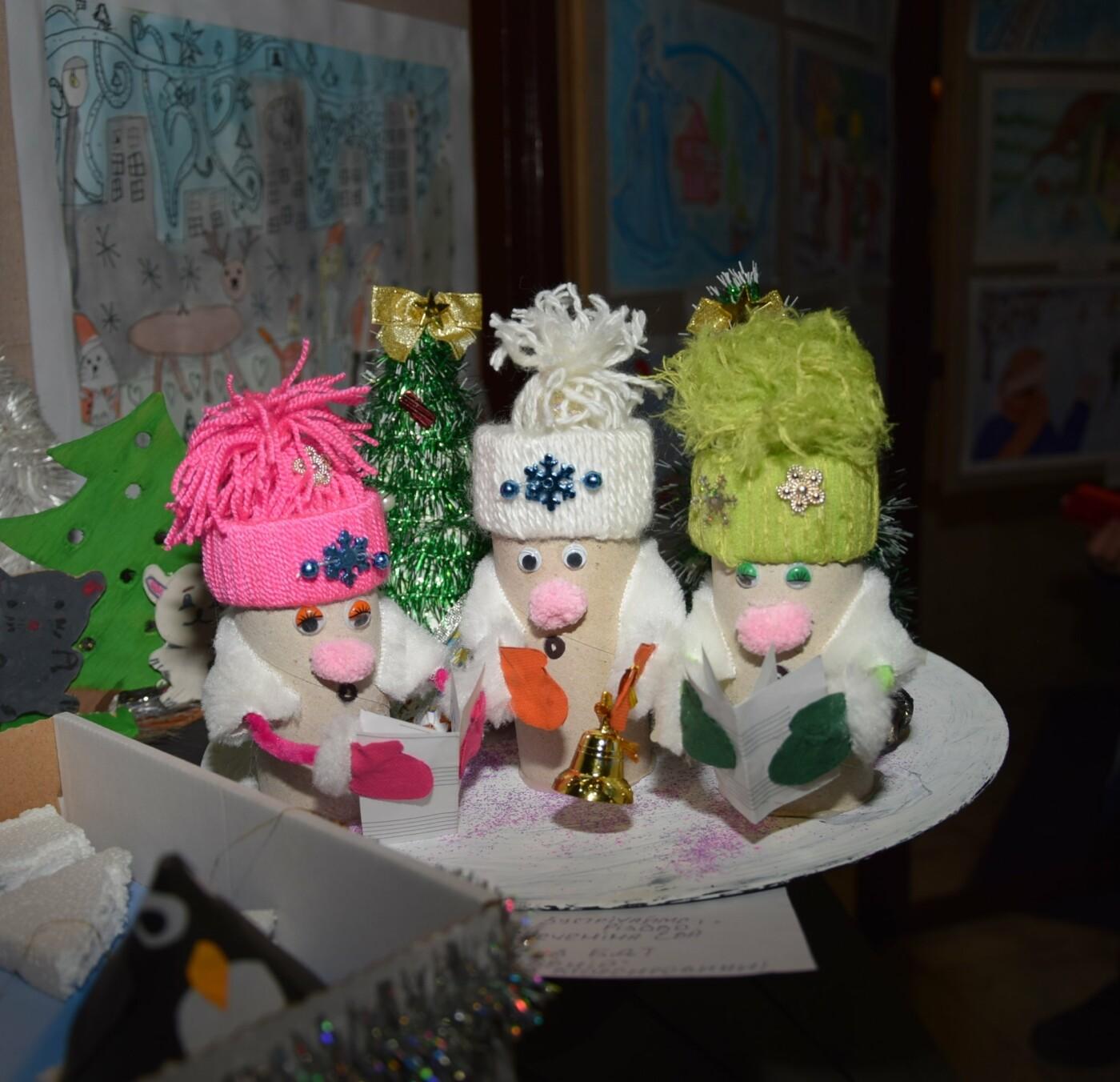 В Каменском «Зима-волшебница» подвела итоги, фото-10