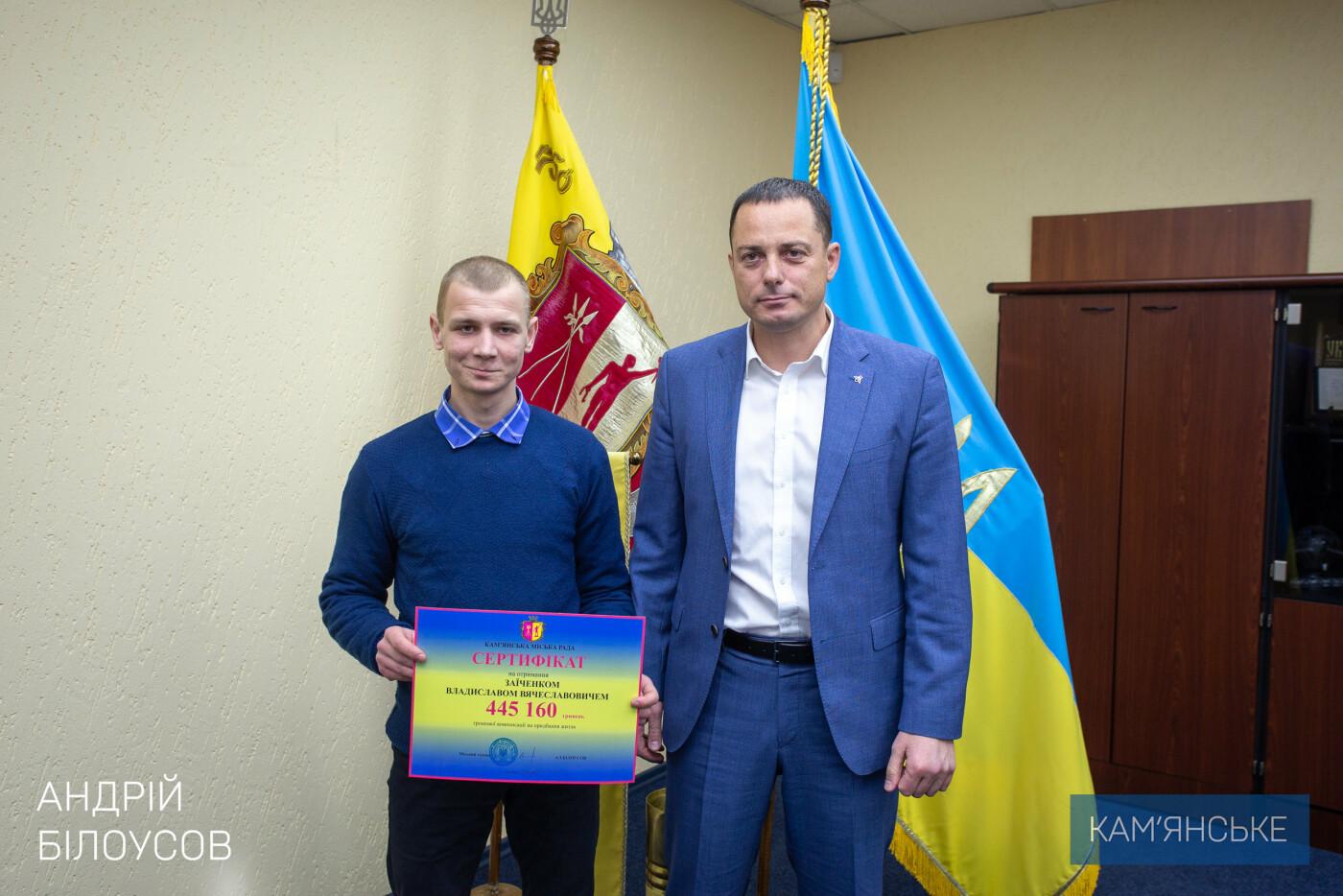 Сироте из Каменского выдали сертификат на квартиру, фото-1