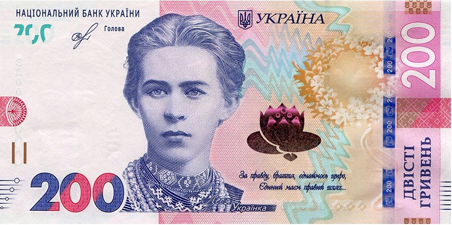 В Украине появится обновленная купюра в 200 гривен, фото-1