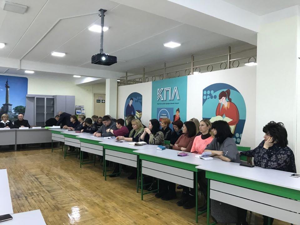 В Каменском открыли новый Центр, в котором будут обучать рабочим специальностям, фото-1