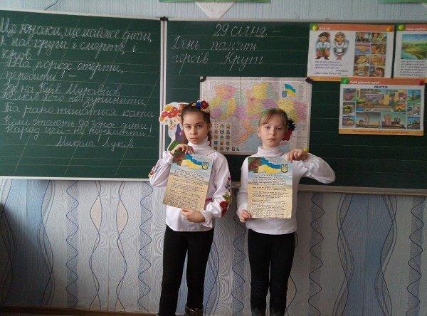 В Каменском вспоминали Героев Крут и жертв Холокоста, фото-1