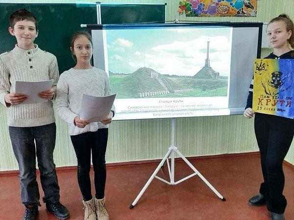 В Каменском вспоминали Героев Крут и жертв Холокоста, фото-2