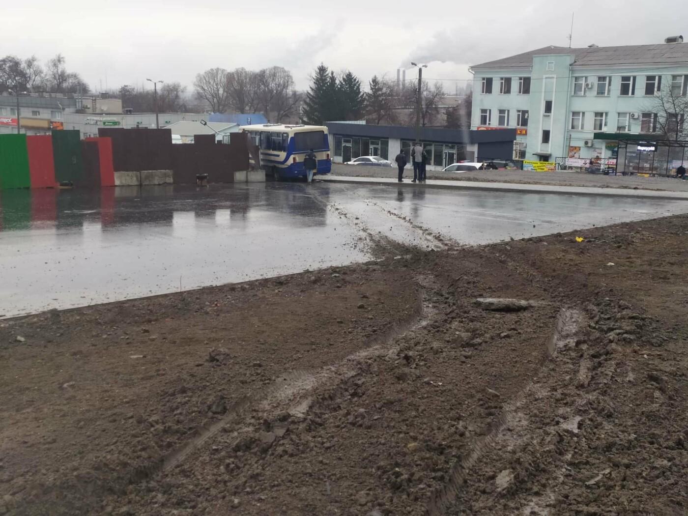 В Каменском автобус с детьми попал в ДТП: подробности, фото-2