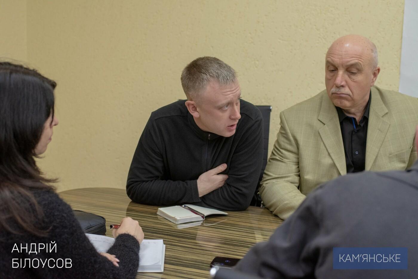 Проблемы ветеранов и семей участников АТО/ООС – на контроле у мэра Каменского, фото-1