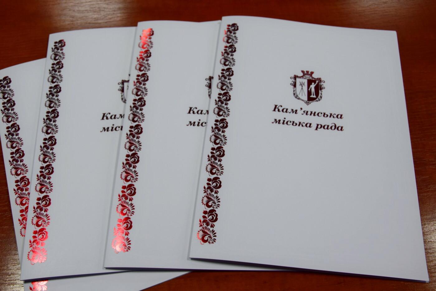 В Каменском подвели итоги работы и наградили лучших сотрудников «Центра пробации», фото-3