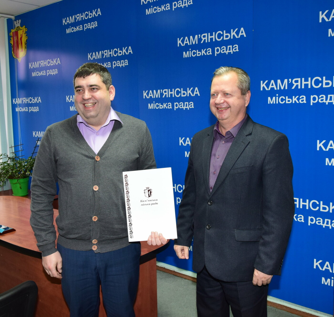В Каменском подвели итоги работы и наградили лучших сотрудников «Центра пробации», фото-2