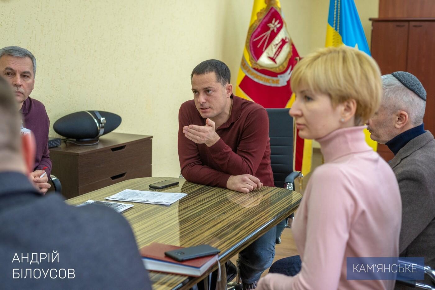 Мэр Каменского провел рабочее совещание по вопросу реконструкции школы №20, фото-3