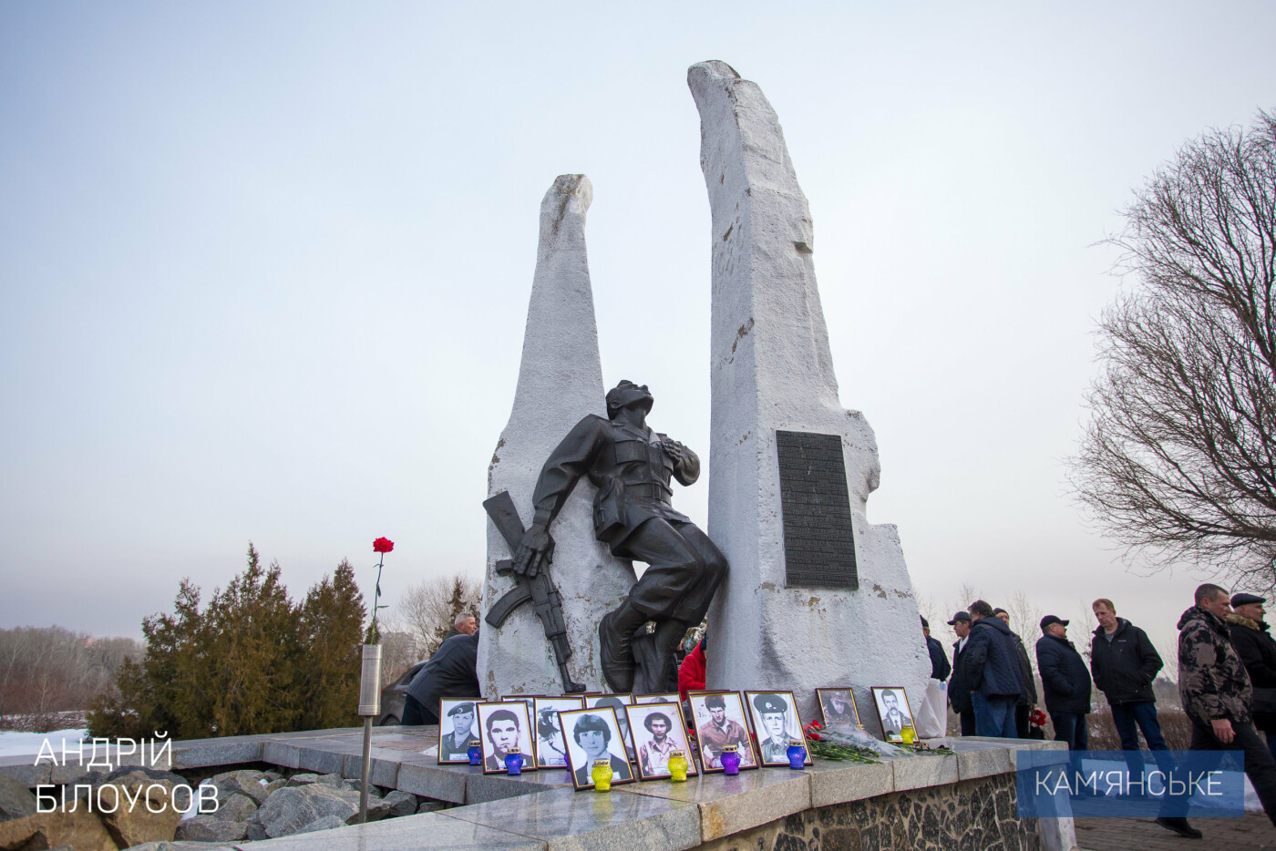 В Каменском отметили 31-ю годовщину вывода войск из Афганистана, фото-4