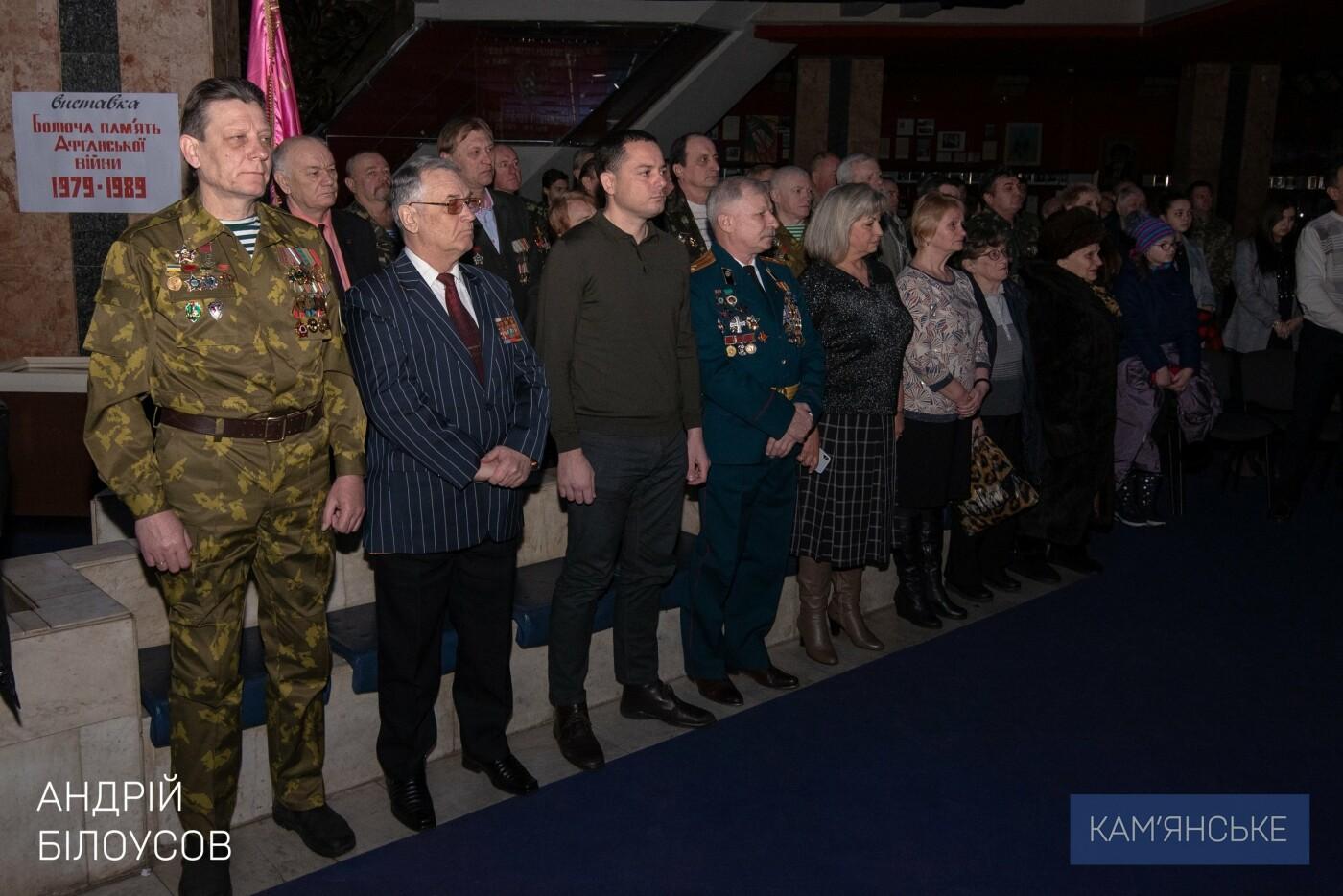 В Каменском отметили 31-ю годовщину вывода войск из Афганистана, фото-3