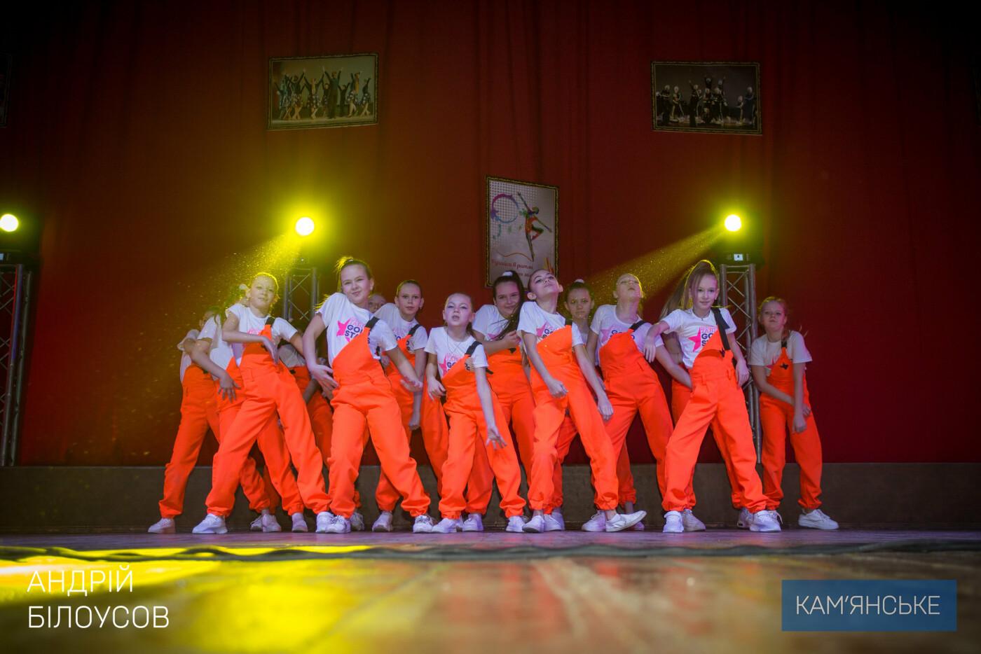 В Каменском прошел танцевальный марафон Dance Sport Life -2020, фото-3