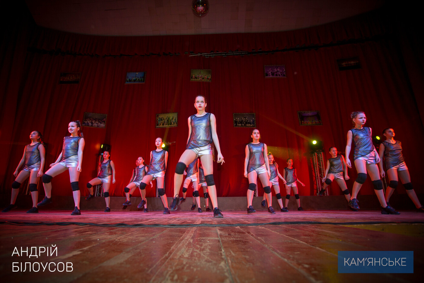 В Каменском прошел танцевальный марафон Dance Sport Life -2020, фото-4