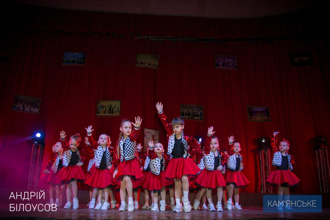 В Каменском прошел танцевальный марафон Dance Sport Life -2020, фото-5