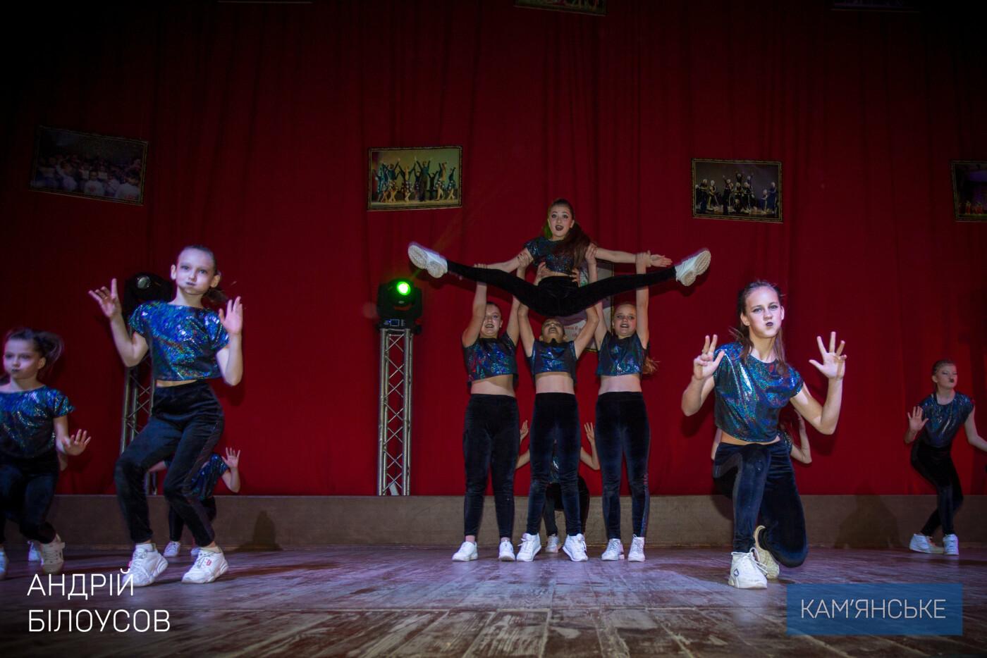 В Каменском прошел танцевальный марафон Dance Sport Life -2020, фото-6