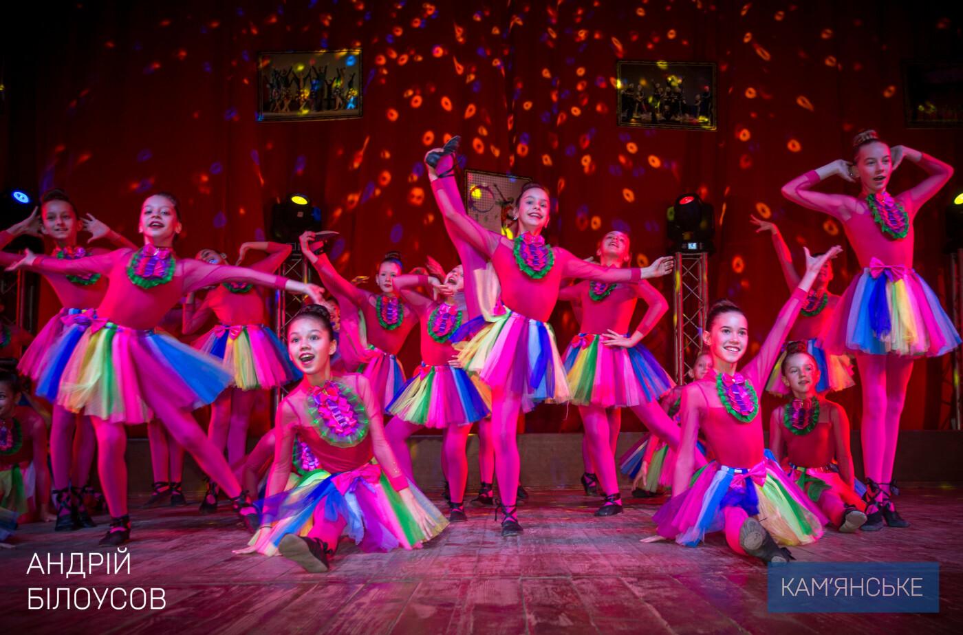 В Каменском прошел танцевальный марафон Dance Sport Life -2020, фото-1