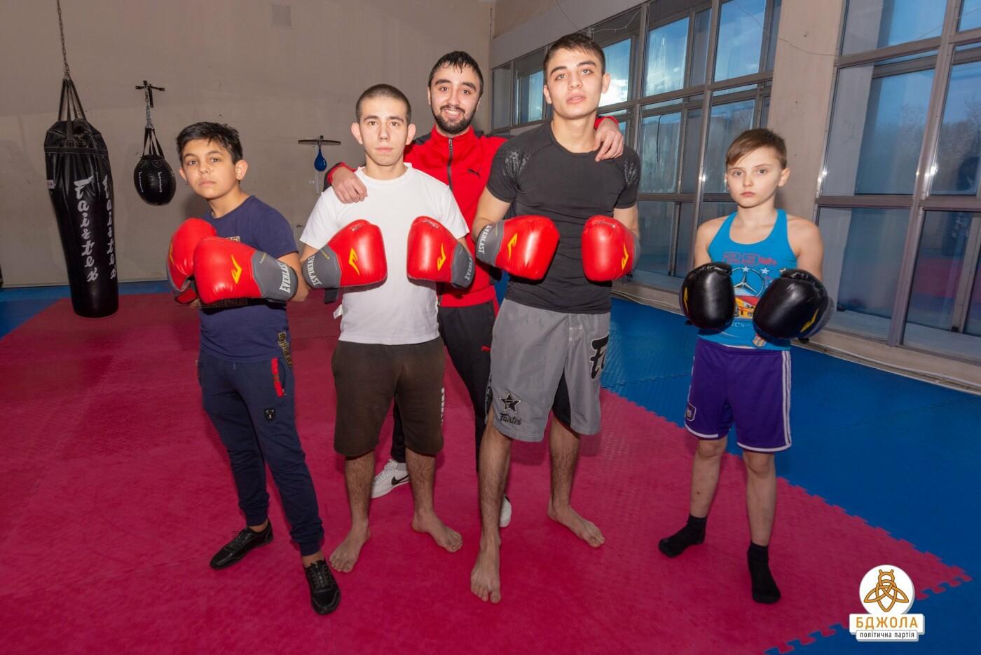 Активісти партії «Бджола» підтримали спортсменів Кам'янського, фото-2